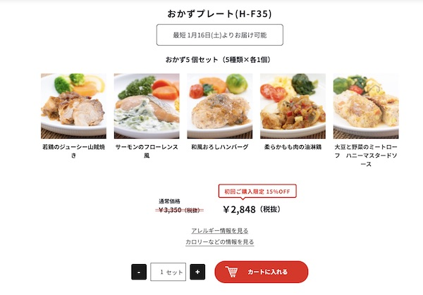 FIT FOOD HOME13